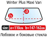 winter-plus-maxi-van2.jpg
